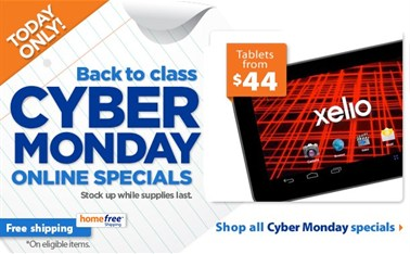 media-images-other-cyber-monday_130205689182279988_378x234.jpg