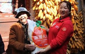 media-images-other-china-sunny-warm-community_130143362198166340_300x190.JPG