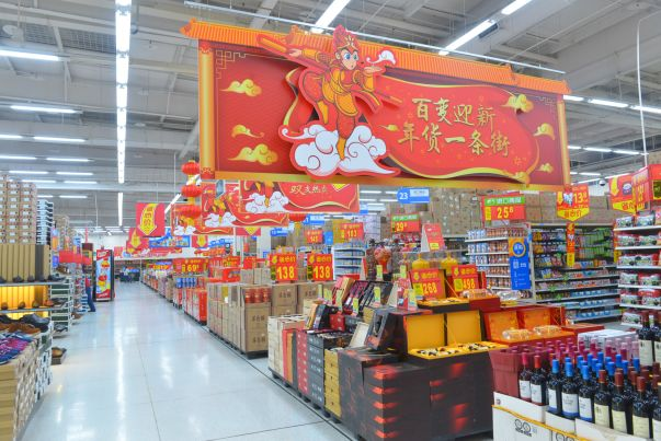 Chinese Walmart food displays