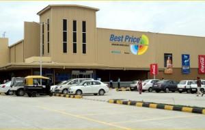 Walmart India Best Price Exterior