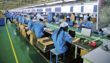 factory sustainability GHG ethical sourcing