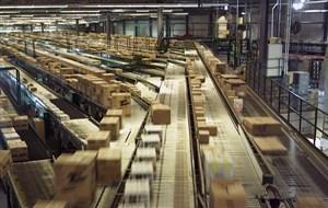 media-images-other-distribution-center-conveyer-belt_129852860527970845_300x190.jpg