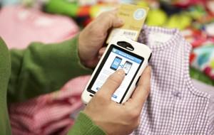Customer mobile app barcode scanner