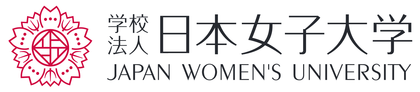 JWU (University) logo