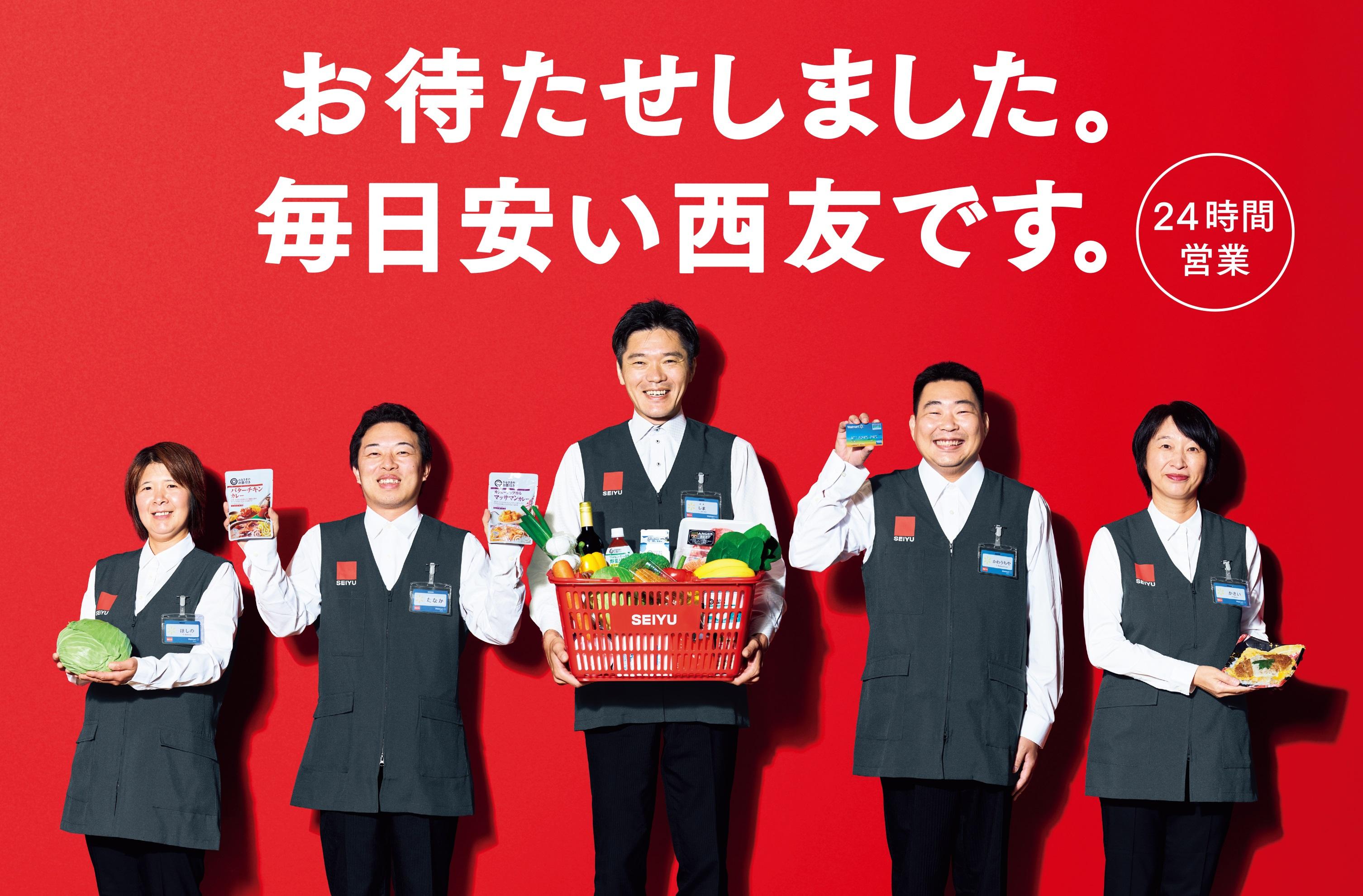 Kinshi cho Open Banner