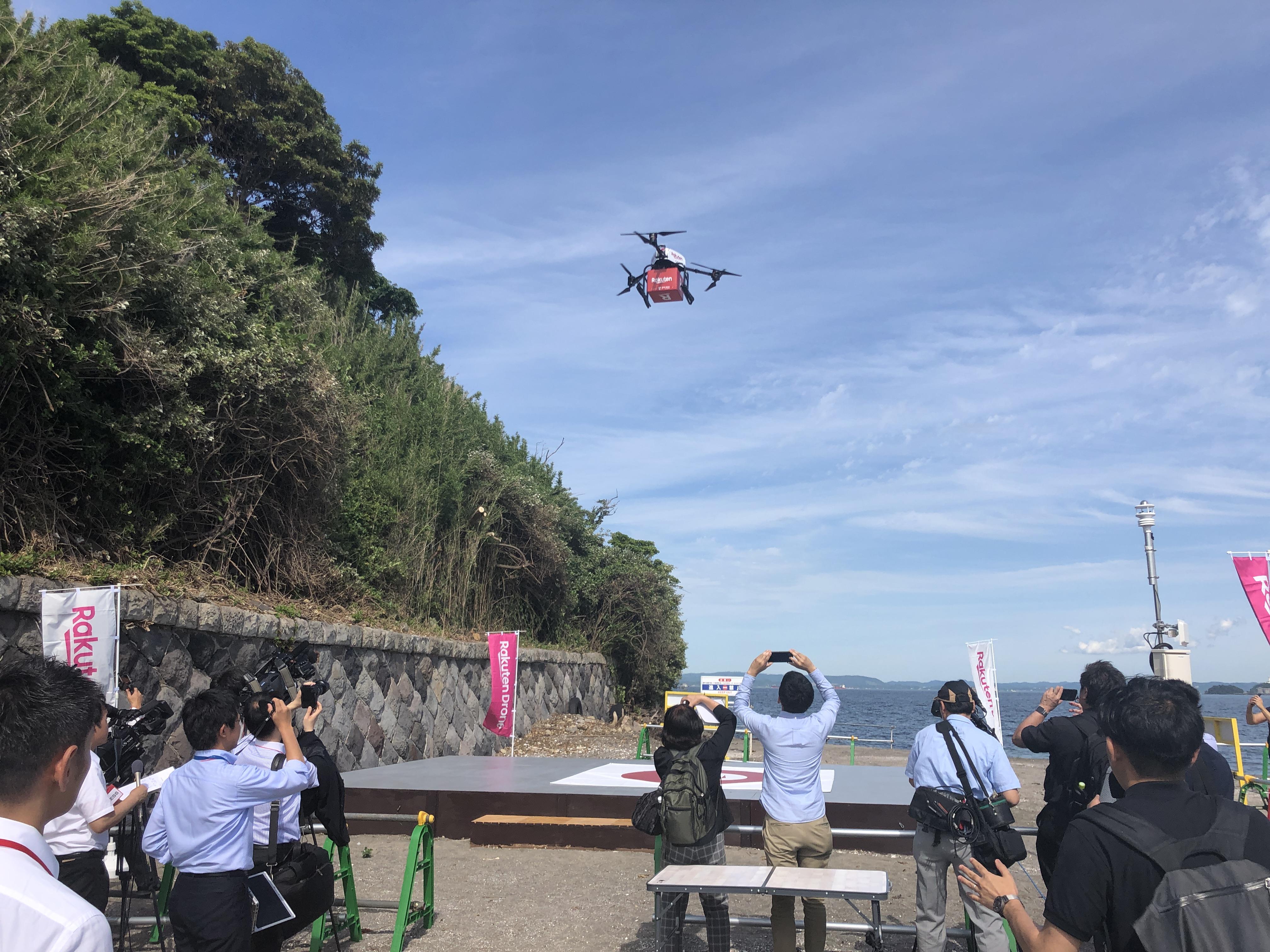 CA Blog Drone1