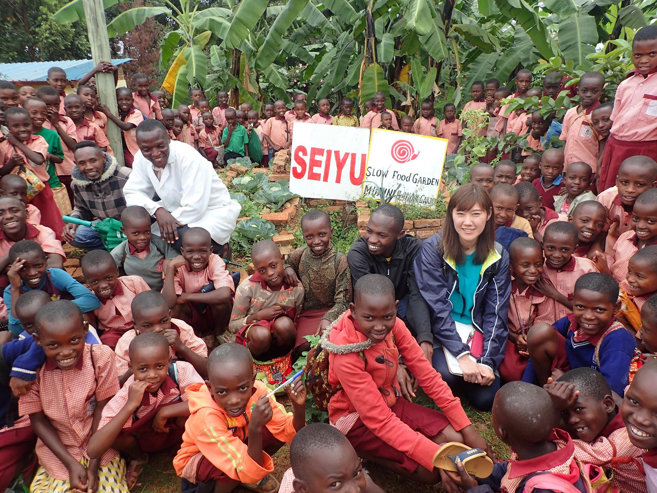 CA Blog ルワンダ