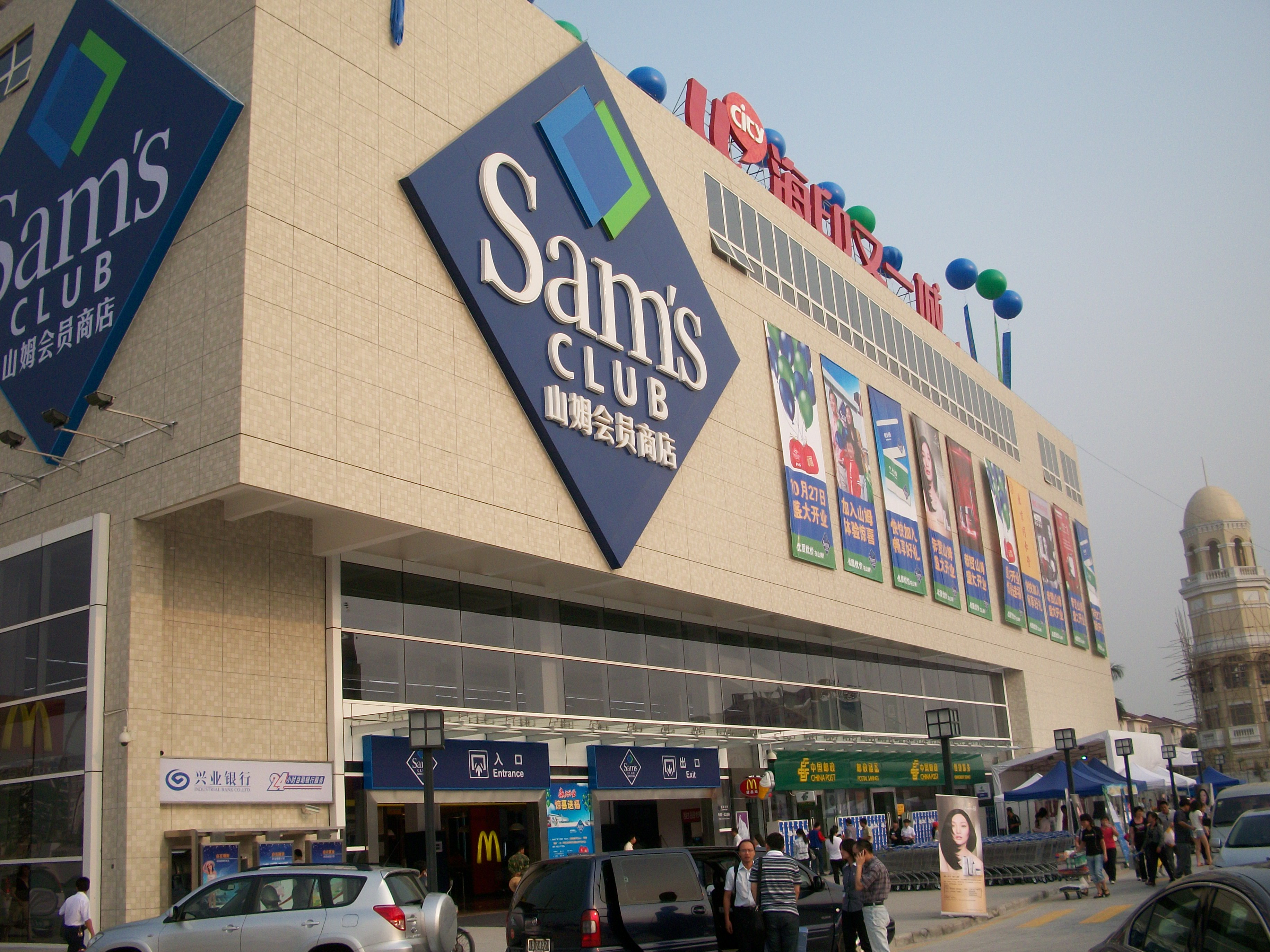 Business; Sam's Club Strategy Download Image. Our Story; Newsroom; Giving; Blog.