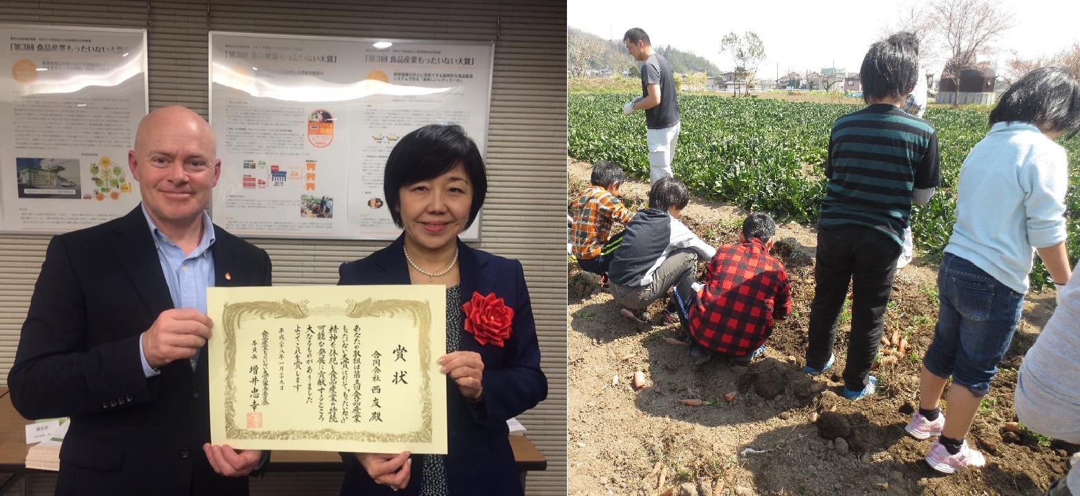 FoodBank Mottainai Award