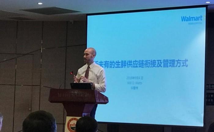 Will Changsha Forum