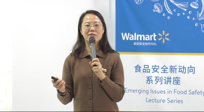 Fan Zhihong Lecture
