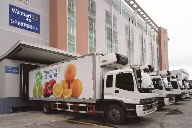 Wal-Mart fresh food delivery trucks in China