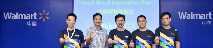 Fresh Retail Innovation Day