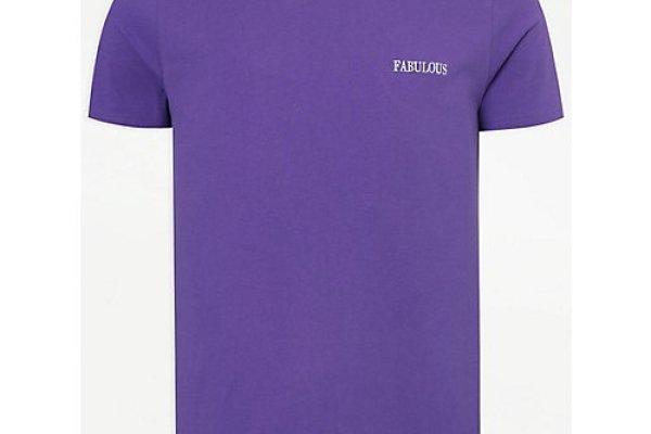 DRM T-Shirt 3.jpg