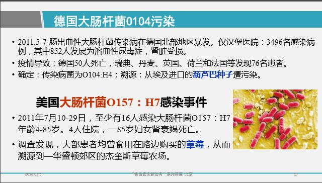 Liu Xiumei ppt17