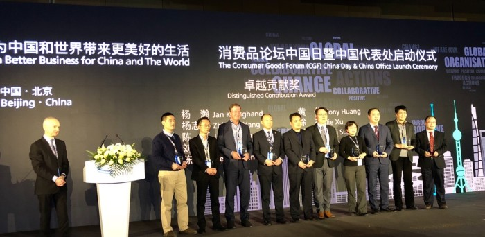 Dr. Yan Zhinong attends launch of China Consumer Goods Forum's China office