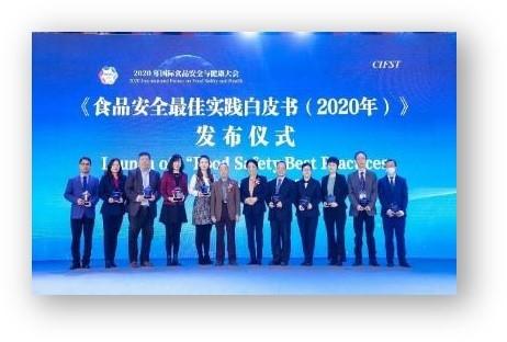 CIFST forum 2020