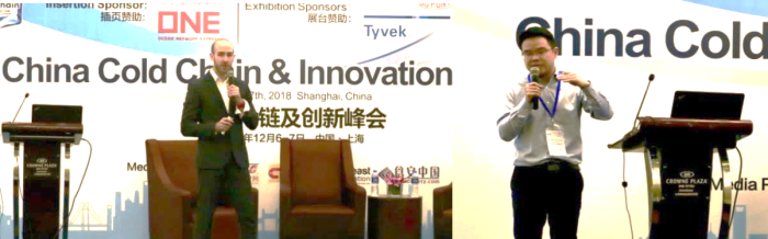 China Cold Chain and Innovation Summit