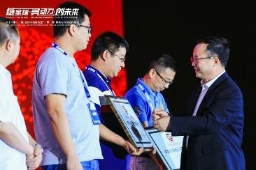 Dr. Yan CCLC Summit