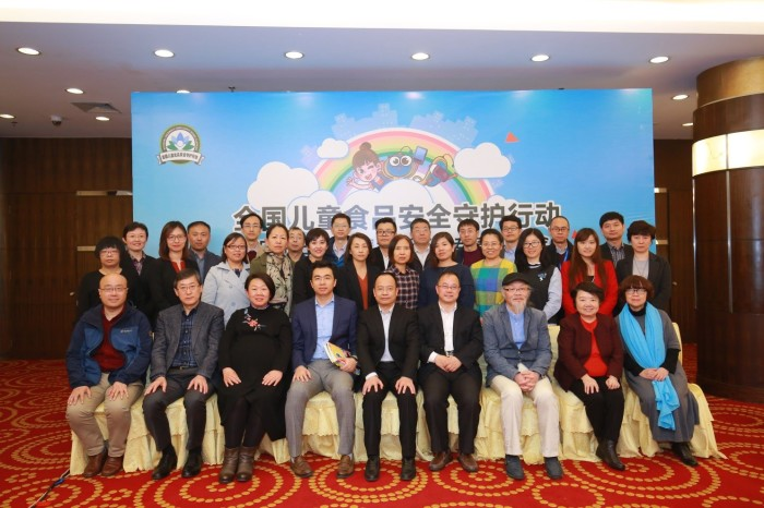CCTF Seminar 2018