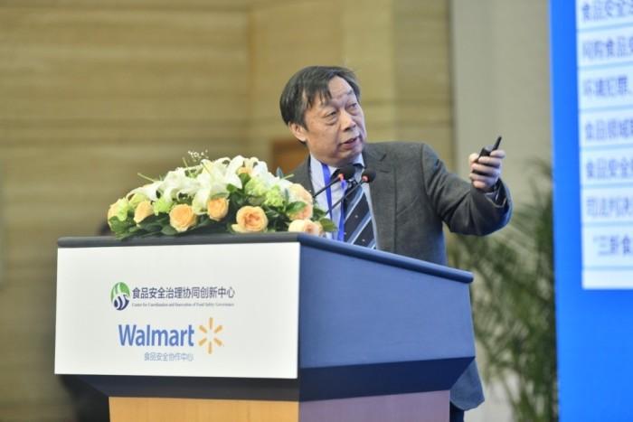 December Forum Hu Jinguang