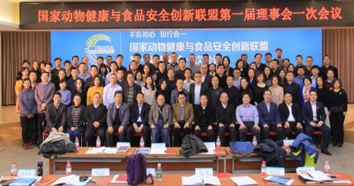 CAHFSI Meeting