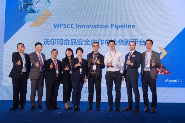 Innovation Pipeline2