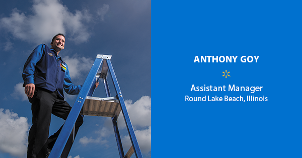 Anthony Goy, Assistant Manager – Round Lake Beach, Illinois