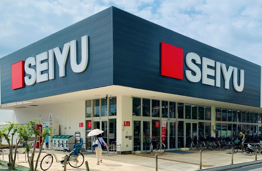 Seiyu Storefront