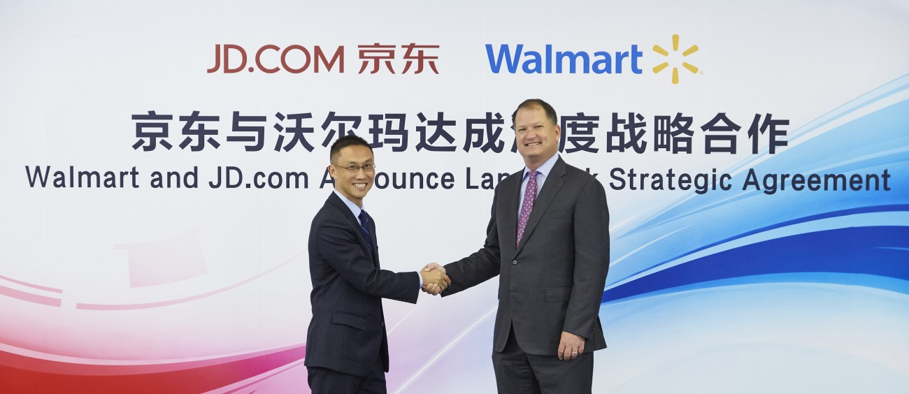 Walmart And Jd Announce Strategic Alliance To Serve Consumers