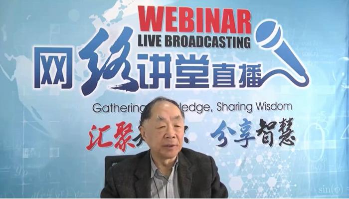 Chen Junshi Lecture