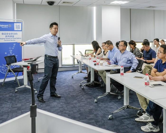 Li Shangbin Lecture 1