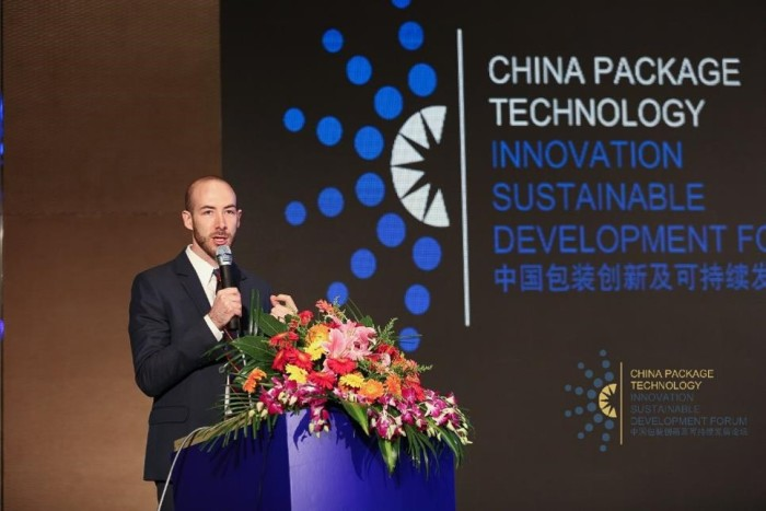 Will China Package Forum