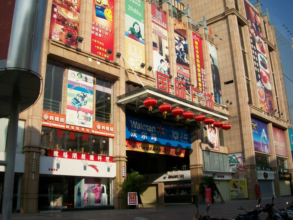 the expansion of wal mart in china and its pros and cons