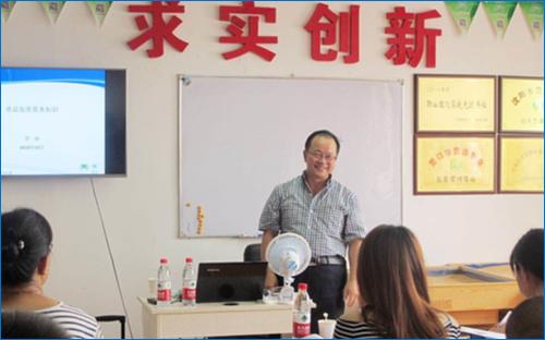 Dr. Yan Food Safety Hazard Control