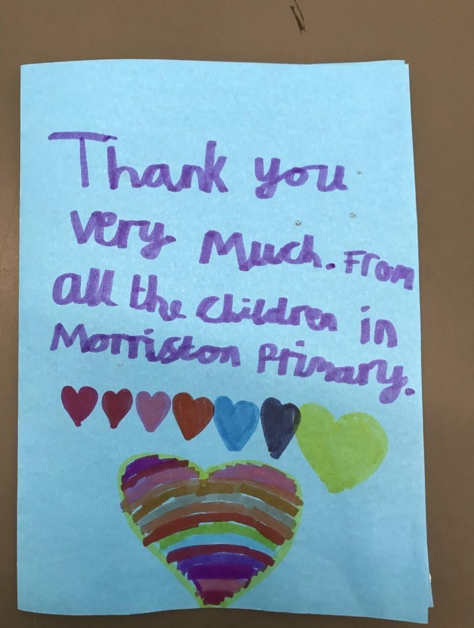 Thank you card from school | Asda Swansea