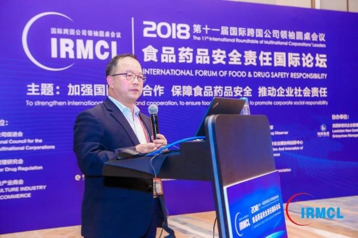 Dr. Yan Food and Drug Safety Forum