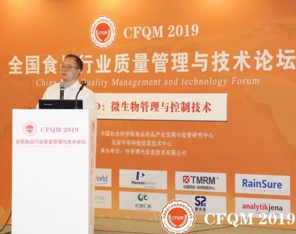 Dr. Yan CFQM