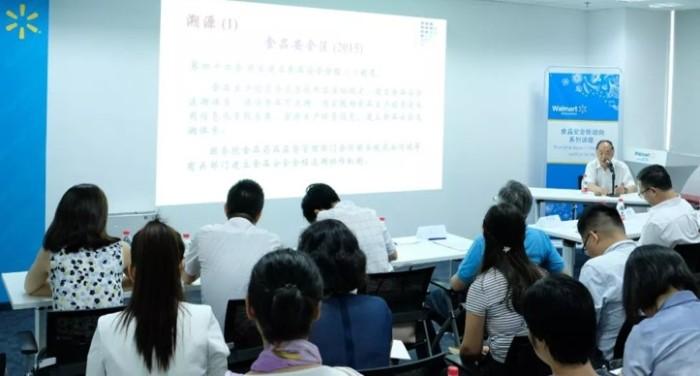 Dr. Chen Junshi Lecture 2