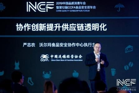 Dr. Yan CCFA Forum