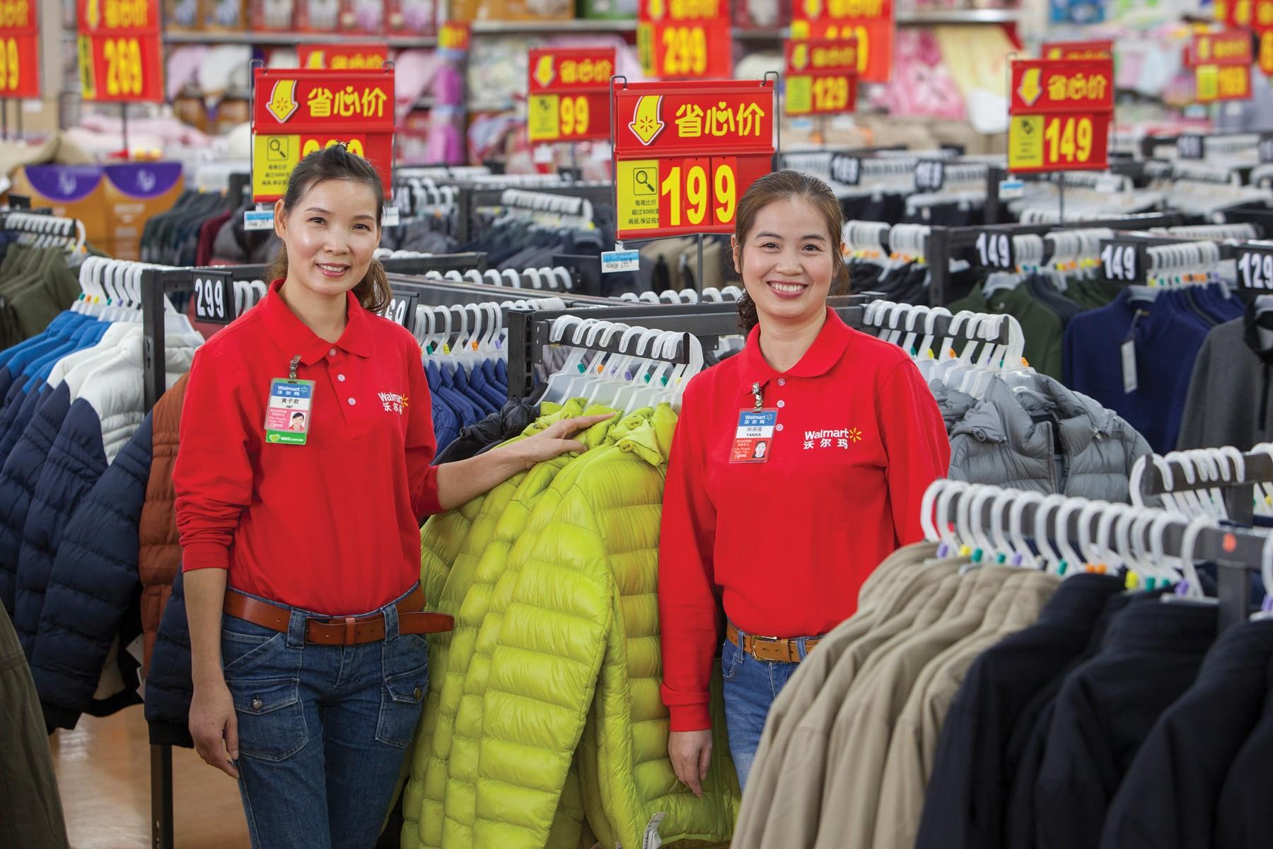 WMT_China_asociates_apparel_Z