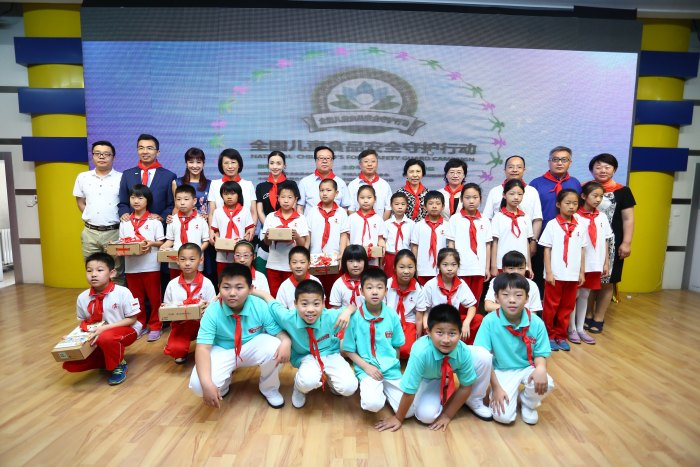 China Children's Food Safety Protection Campaign Launch Lead image