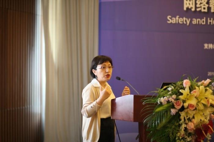 Chen Hong IFoFSH 2018