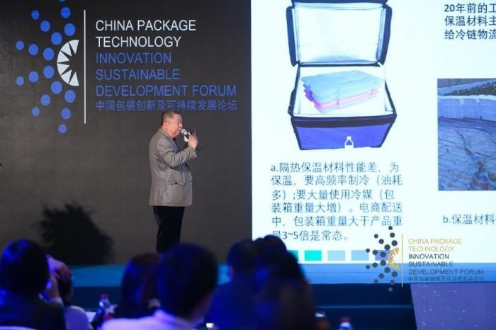 Laurel China Package Forum