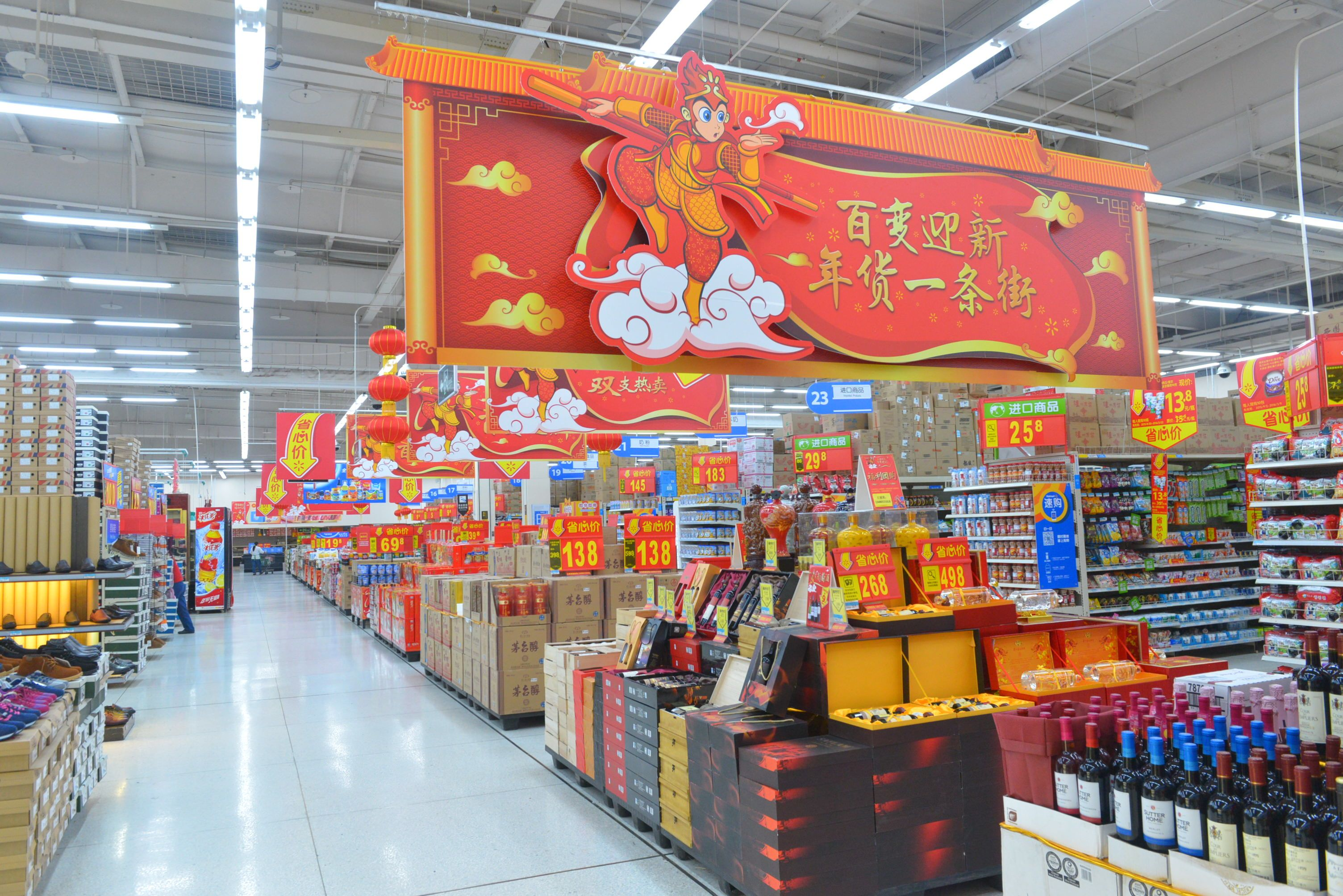 The center aisle of a Walmart China store