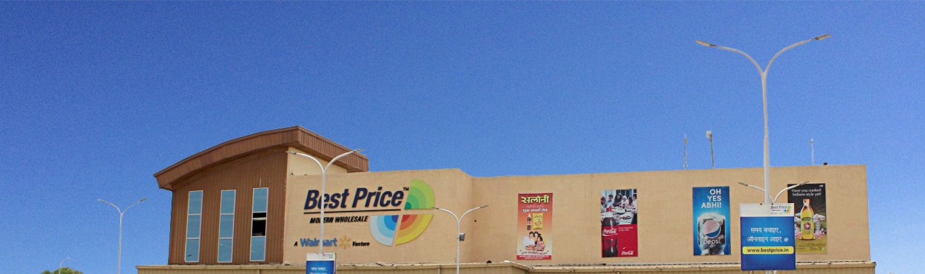 Best Price exterior