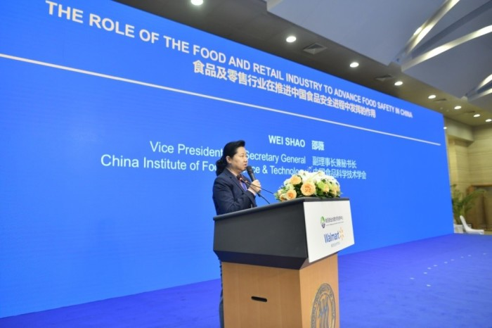 December Forum Shao Wei