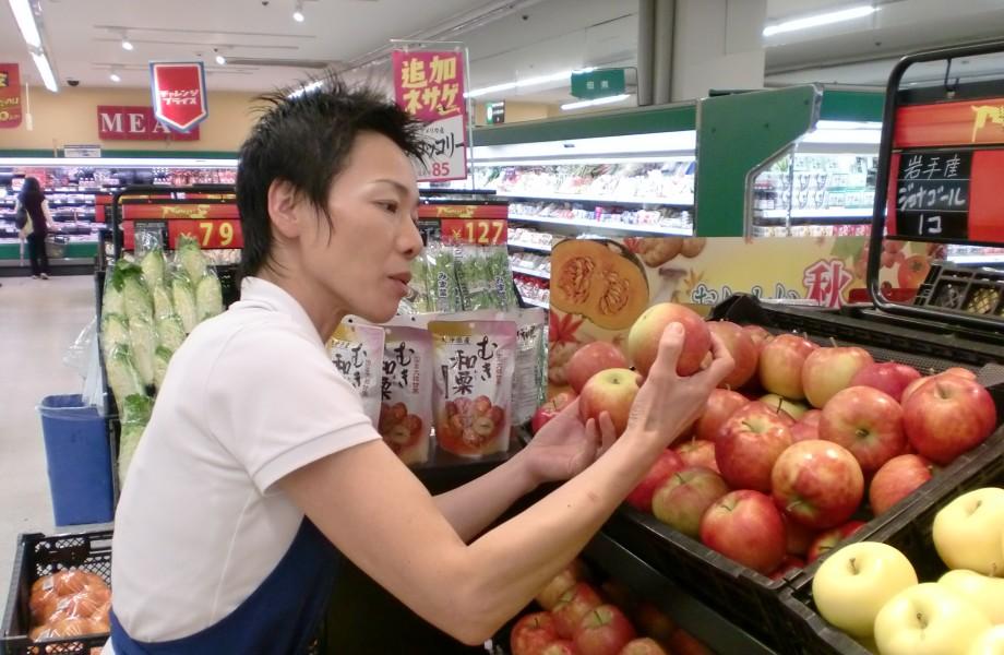 Seiyu Associate with Produce