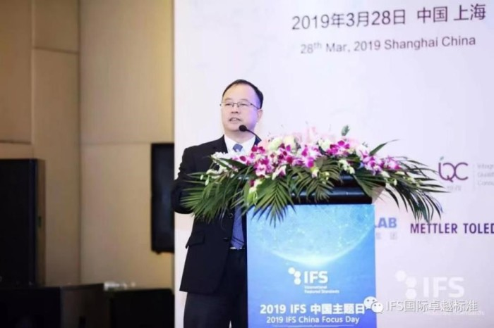 Dr. Yan IFS China Focus Day