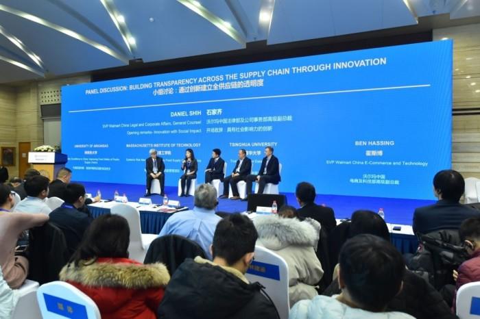 December Forum Panel 1